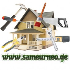Full repair service