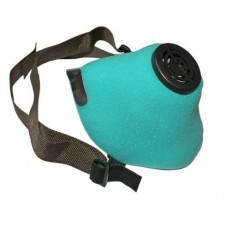 Mask (respirator)